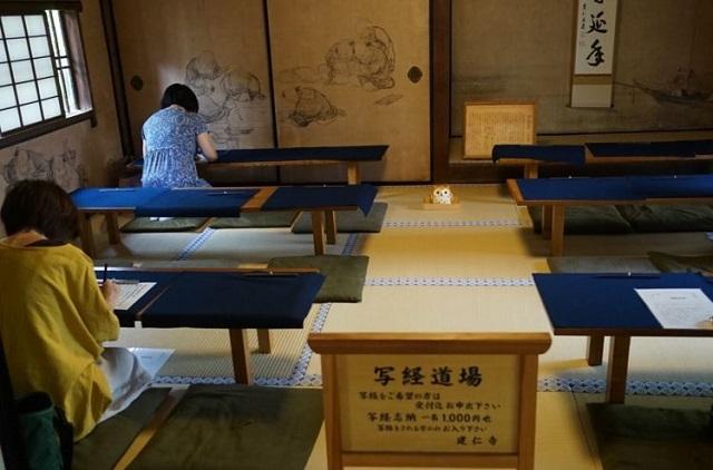 建仁寺の写経体験