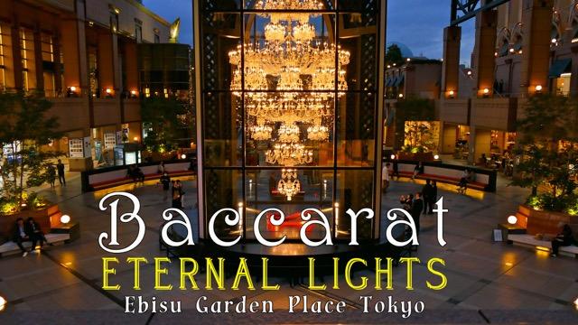 Baccarat ETERNALLIGHTS