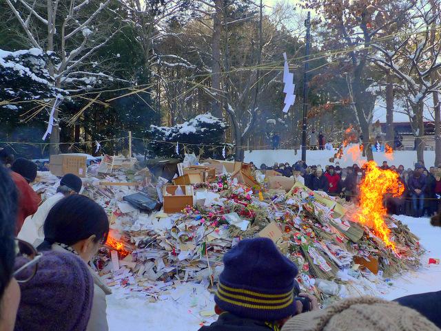 北海道神宮 どんと焼
