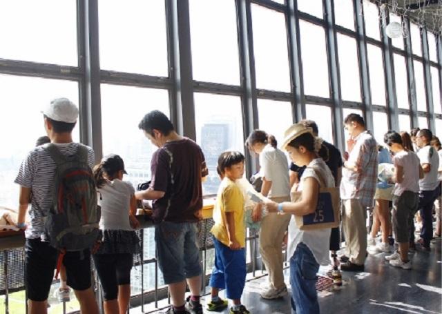 東京タワー 初夢!展望教室