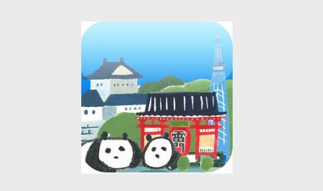 東京アプリ100 アプリ
