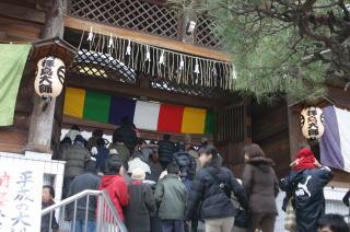 拝島大師の初詣