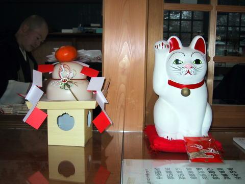 郷土玩具、招福猫児