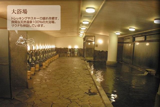 温泉かふぇ-1