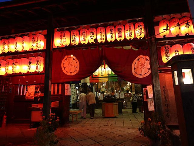 千本ゑんま堂 風祭り