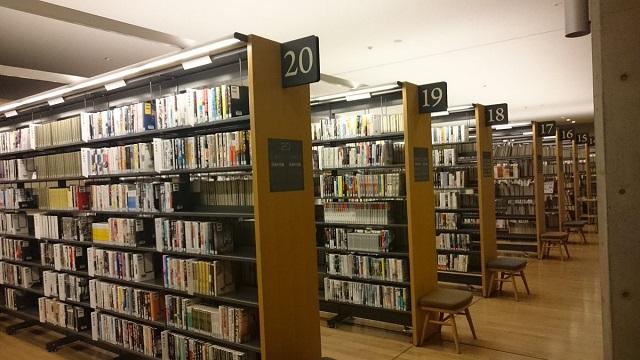 飛騨図書館