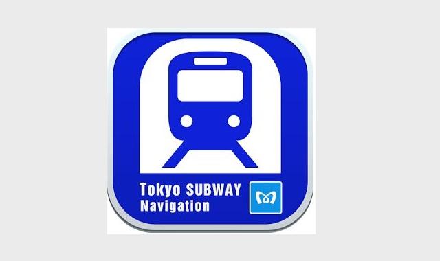 東京ちかてつ案内 アプリ