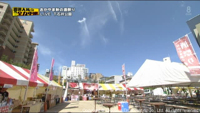 岡山酒祭り